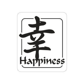 Label: Happiness, less is more, 25x30mm, 2 Stück