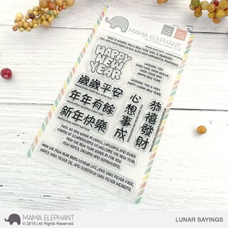Mama Elephant, clear stamp, Lunar Sayings